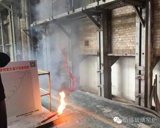 振華裝飾玻璃一窯四線玻璃磚窯爐冷修改造施工驗收并點火烤窯
