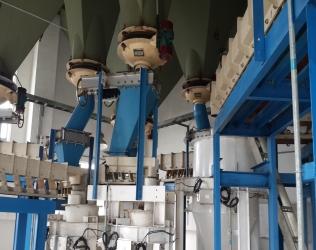 原料系統自動配料工程