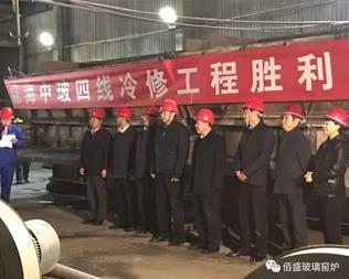 中玻科技(威海)玻璃有限公司四线500t/d浮法玻璃生产线窑炉冷修完成施工并点火烤窑